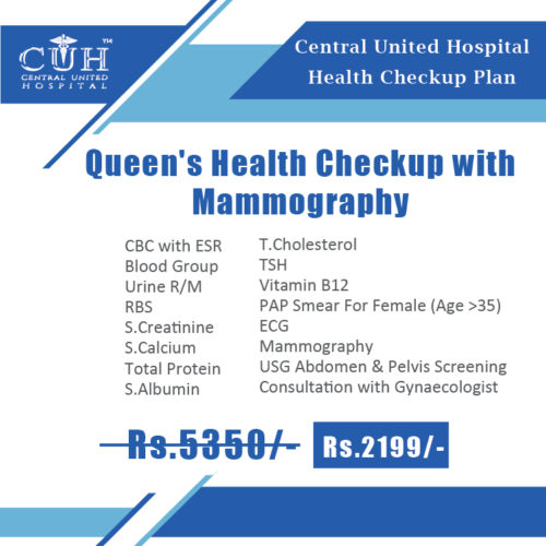 Queen's Health Checkup with Mammography